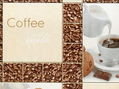 Кофе-7 С1БР-ГП