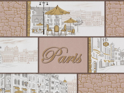 Париж-2